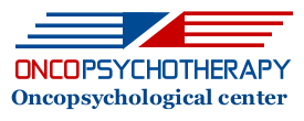 Oncopsychotherapy